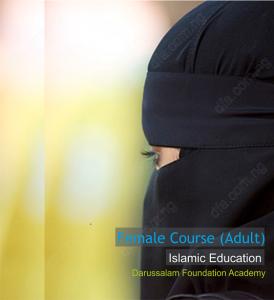 female adult course edit3